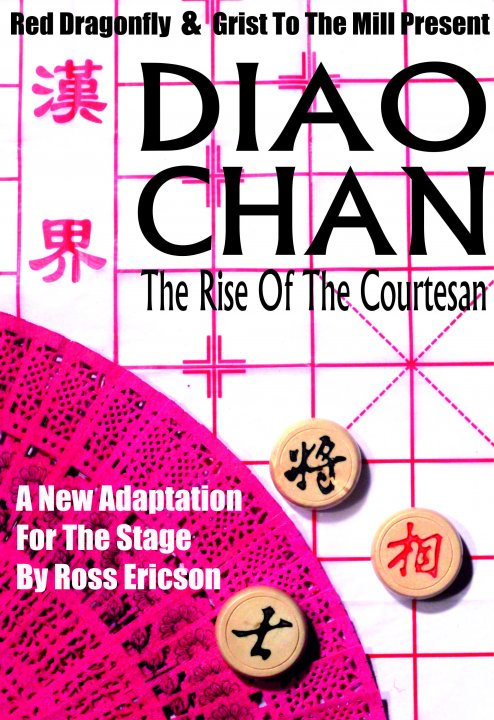 DiaoChan: The Rise of the Courtesan 2015-2016