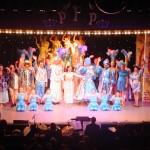 Aladdin 2008