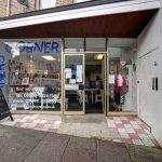 Makers Corner / Makers Corner