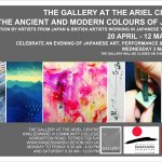 LW / The Gallery at the Ariel Centre, Totnes