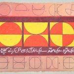 Anwar Jalal Shemza: A talk with Aphra Shemza