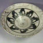 'Deer' Bowl