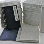 Japanese style bindings