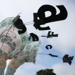 BTP Carnival hits the ground running in 2012